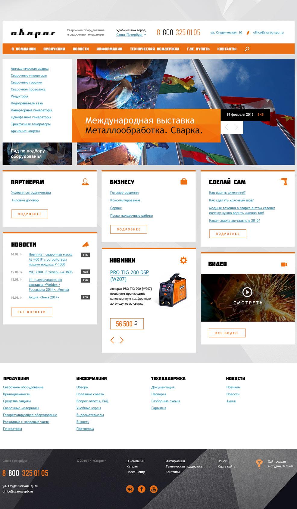 Открытки для сайтов с гк